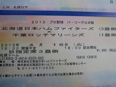 コピー ~ IMG_0710.JPG