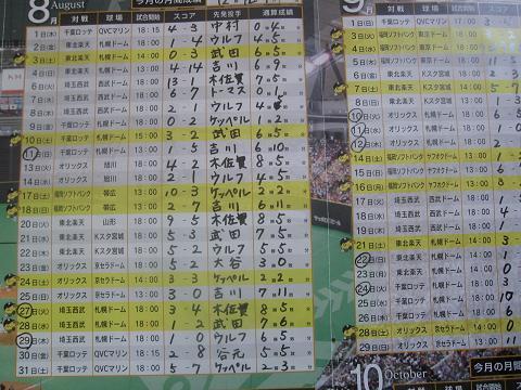 コピー ~ IMG_1163.JPG